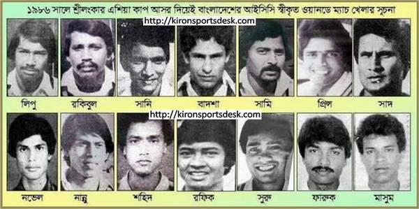 1st bd odi team