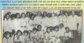 ১৯৭৪ সালের আবাহনী ক্রীড়াচক্র ফুটবল দল