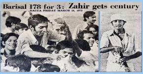 zahirs 100 run