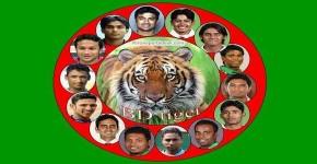 bd tiger2