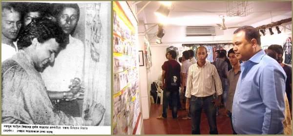 ...১৯৮৭ সালে দাবার লিজেন্ড নিয়াজ মোর্শেদের ছবি প্রদর্শনীতে অটোগ্রাফ দিচ্ছেন নিয়াজ-পাশে আমি...ডানে বাংলাদেশ ক্রিকেট সাপোর্টাস এ্যাসোসিশেনের ক্রিকেট স্মারক প্রদর্শনীতে আমার ছবির কালেকশন দেখছেন জাতীয় ক্রিকেট দলের প্রাক্তন দলনায়ক লিপু।তার ডানে আমি...