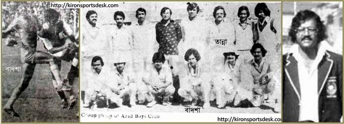 ...বাঁয়ে ফুটবলার বাদশা...মাঝে আজাদ বয়েজ ক্লাবে তান্না ও বাদশা...ডানে বাংলাদেশ দলের প্রথম বেসরকারী টেষ্টে খেলা তান্না...