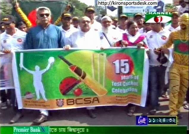 bcsa-7