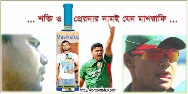 mash bhoktto-2