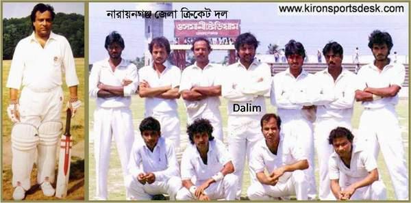 DALIM2